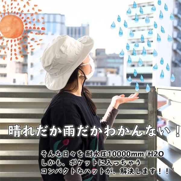 karrimor カリマー ポケッタブル レインハット pocketable rain hat +d|2m50cm|03