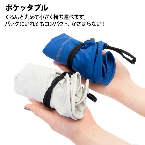 karrimor カリマー ポケッタブル レインハット pocketable rain hat +d|2m50cm|06