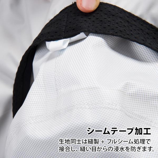 karrimor カリマー ポケッタブル レインハット pocketable rain hat +d|2m50cm|07