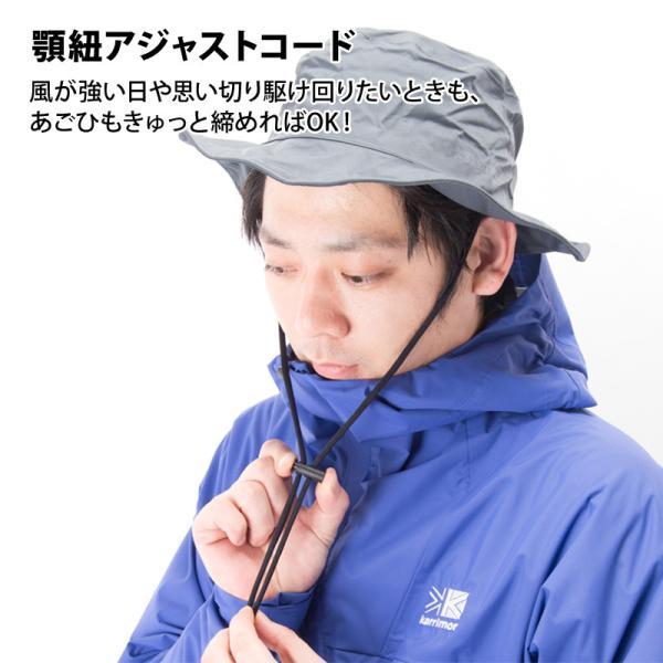 karrimor カリマー ポケッタブル レインハット pocketable rain hat +d|2m50cm|08