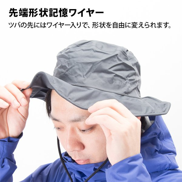 karrimor カリマー ポケッタブル レインハット pocketable rain hat +d|2m50cm|09
