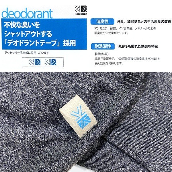 karrimor カリマー UV arm cover +d アームカバー 防虫素材 紫外線カット|2m50cm|07