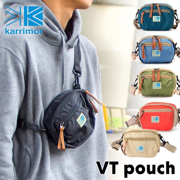 カリマー karrimor VT pouch ポーチ ショルダーバッグ|2m50cm