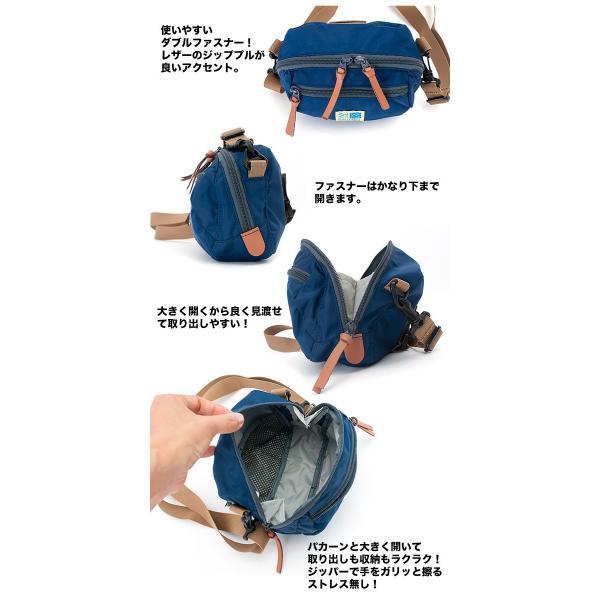 カリマー karrimor VT pouch ポーチ ショルダーバッグ|2m50cm|12