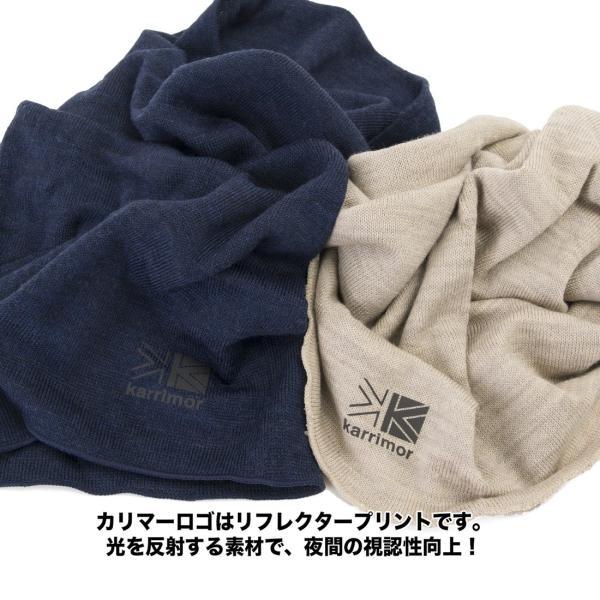 karrimor カリマー ネックウォーマー wool neckwarmer|2m50cm|06