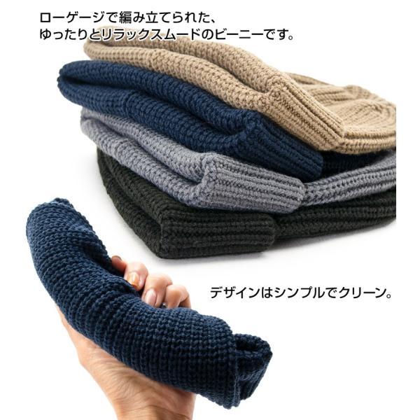 ニット帽 karrimor カリマー folded beanie 4 フォールデッド ビーニー|2m50cm|02