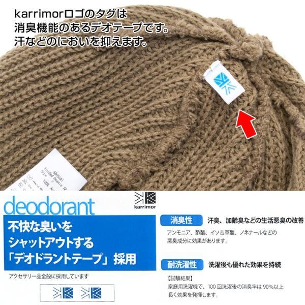 ニット帽 karrimor カリマー folded beanie 4 フォールデッド ビーニー|2m50cm|04