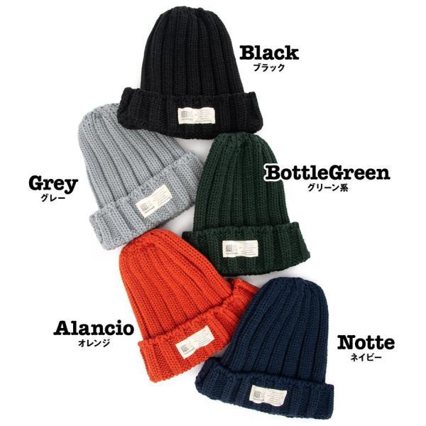 karrimor カリマー ニット帽 folded beanie +d|2m50cm|02
