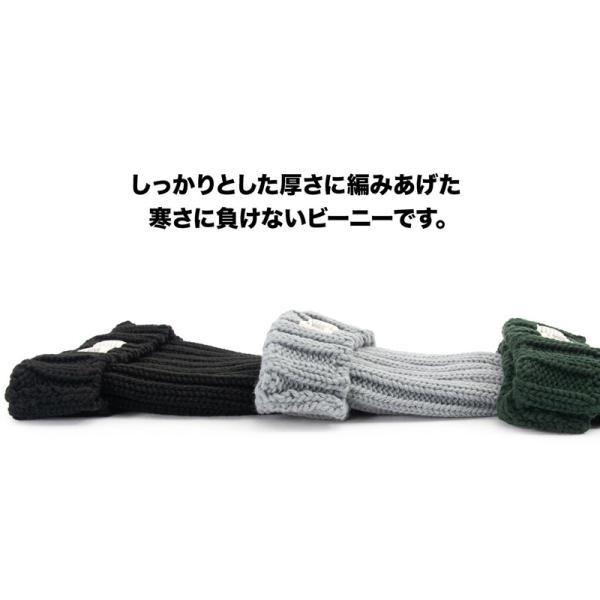 karrimor カリマー ニット帽 folded beanie +d|2m50cm|04
