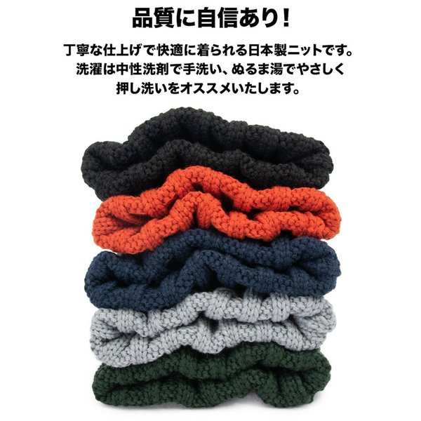 karrimor カリマー ニット帽 folded beanie +d|2m50cm|05
