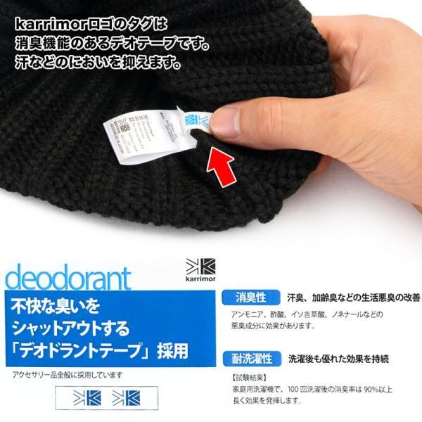 karrimor カリマー ニット帽 folded beanie +d|2m50cm|07