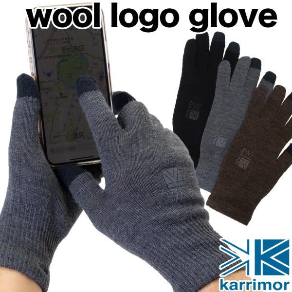 手袋 カリマー karrimor wool logo glove グローブ|2m50cm