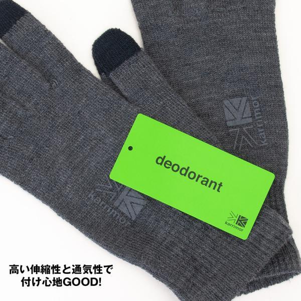 手袋 カリマー karrimor wool logo glove グローブ|2m50cm|04