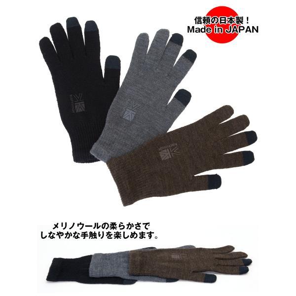 手袋 カリマー karrimor wool logo glove グローブ|2m50cm|05