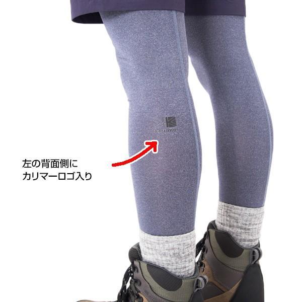 karrimor カリマー タイツ comfort W's tights コンフォート スパッツ 防虫素材 紫外線カット|2m50cm|06