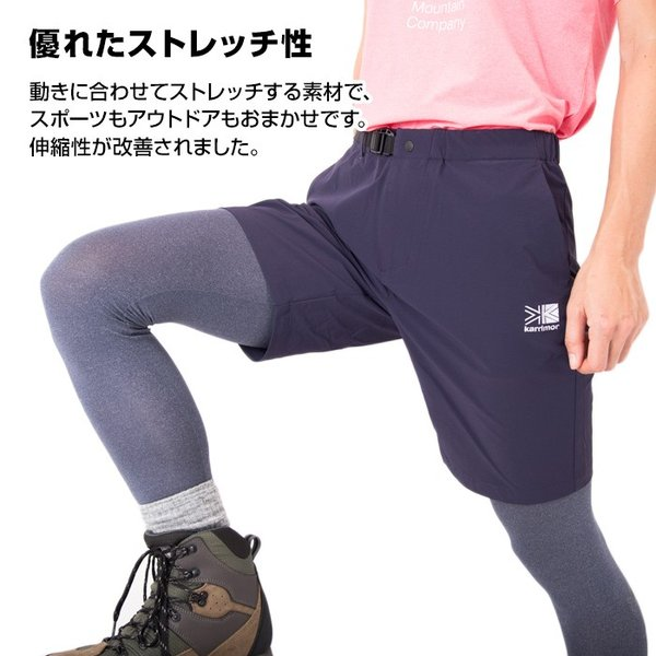 karrimor カリマー タイツ comfort W's tights コンフォート スパッツ 防虫素材 紫外線カット|2m50cm|04