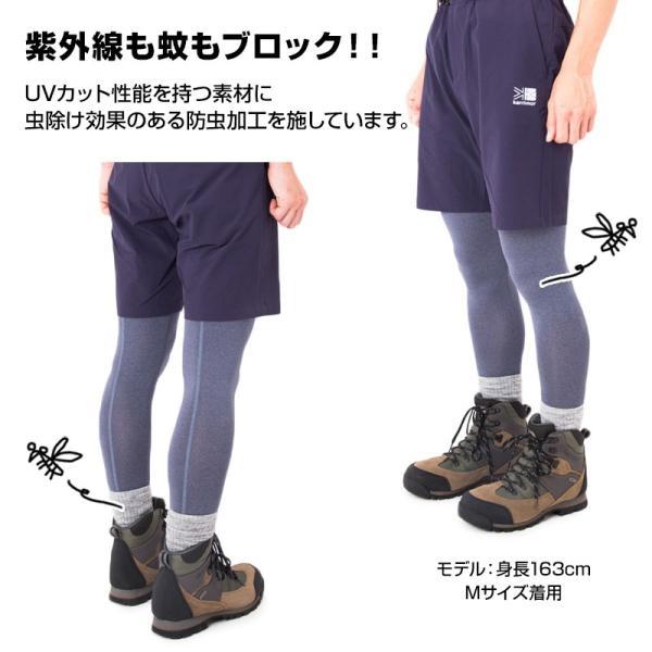 karrimor カリマー タイツ comfort W's tights コンフォート スパッツ 防虫素材 紫外線カット|2m50cm|05
