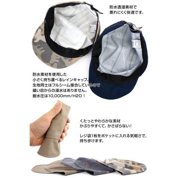 karrimor カリマーレインハット pocketable rain cap +d|2m50cm|03