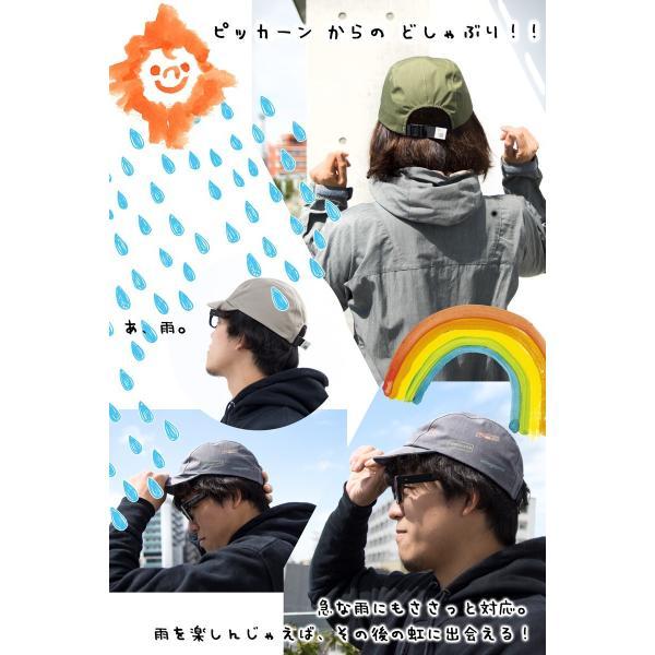 karrimor カリマーレインハット pocketable rain cap +d|2m50cm|05
