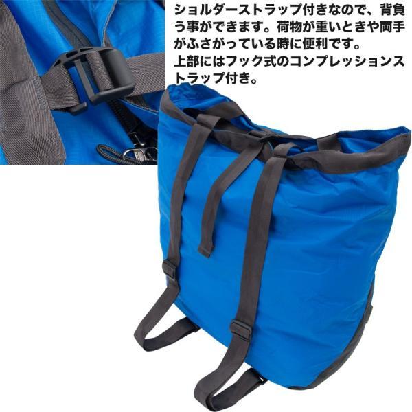 カリマー karrimor mars マース ギアバッグ|2m50cm|05