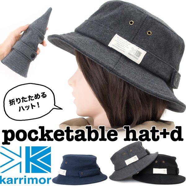 karrimor カリマー 帽子 pocketable hat +d|2m50cm