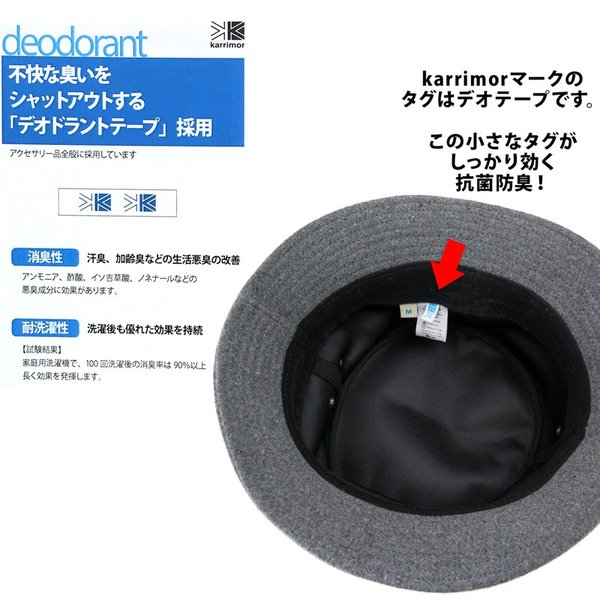 karrimor カリマー 帽子 pocketable hat +d|2m50cm|03