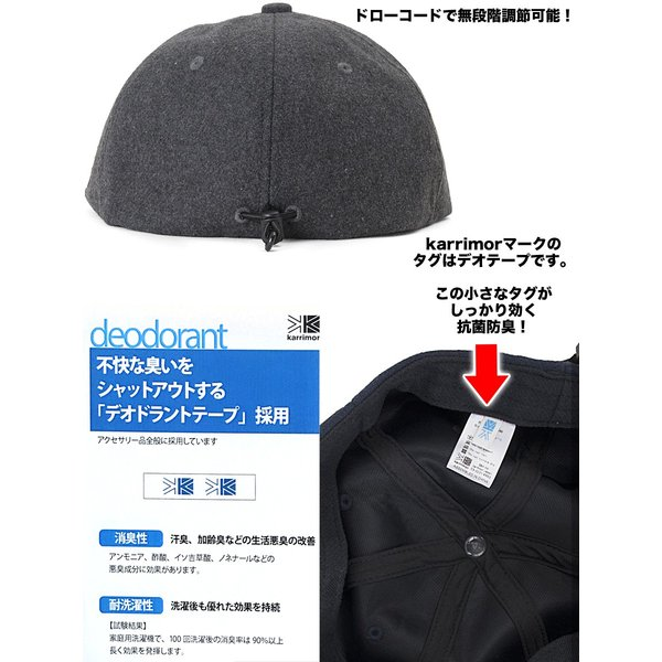 karrimor カリマー 帽子 pocketable cap 2|2m50cm|04
