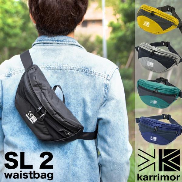 ウエストバッグ Karrimor カリマー SL 2 ヒップバッグ|2m50cm