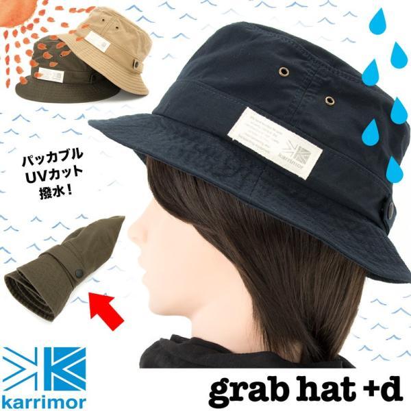 karrimor カリマー 帽子 grab hat +d|2m50cm