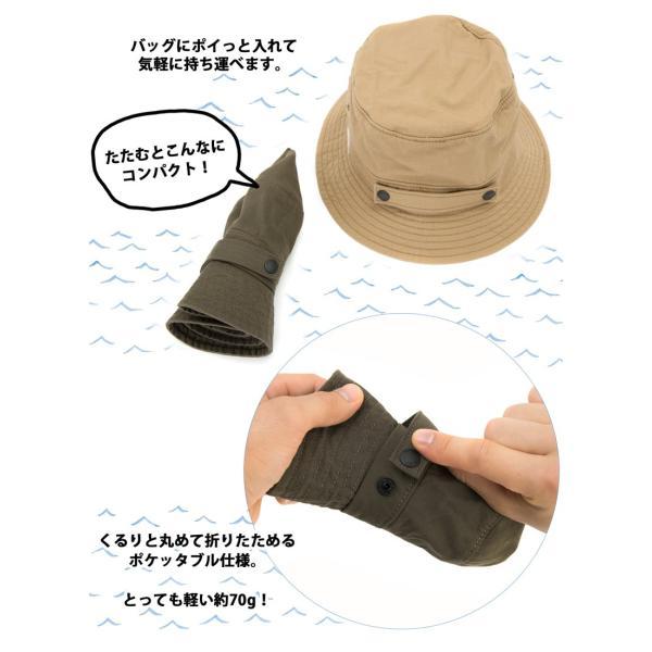karrimor カリマー 帽子 grab hat +d|2m50cm|03