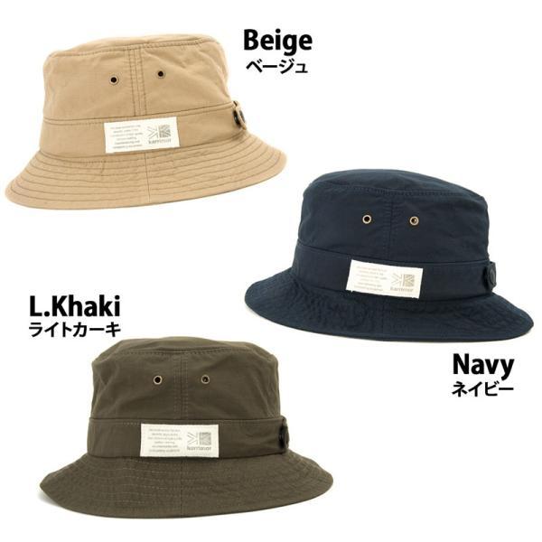 帽子 karrimor カリマー 帽子 grab hat グラブ ハット|2m50cm|10