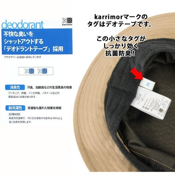 karrimor カリマー 帽子 grab hat +d|2m50cm|04