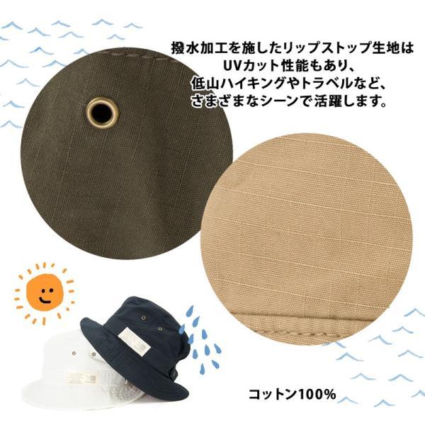karrimor カリマー 帽子 grab hat +d|2m50cm|07
