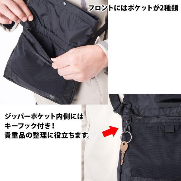 カリマー karrimor トレックキャリー サコッシュ|2m50cm|09
