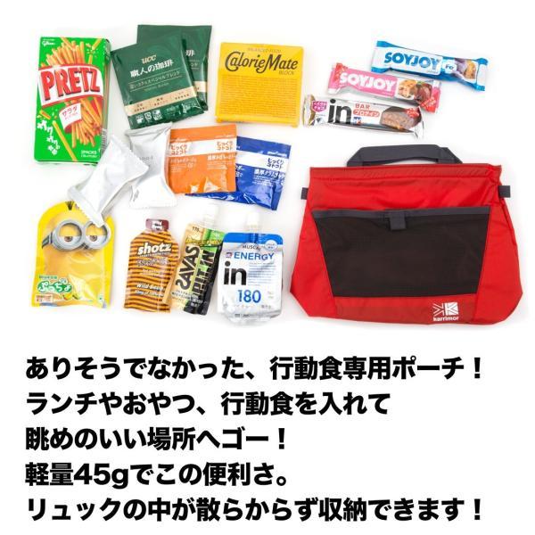 カリマー karrimor トレックキャリー スナック ポーチ trek carry snack pouch|2m50cm|02
