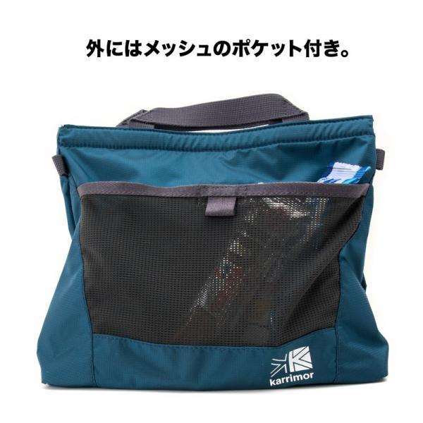 カリマー karrimor トレックキャリー スナック ポーチ trek carry snack pouch|2m50cm|06