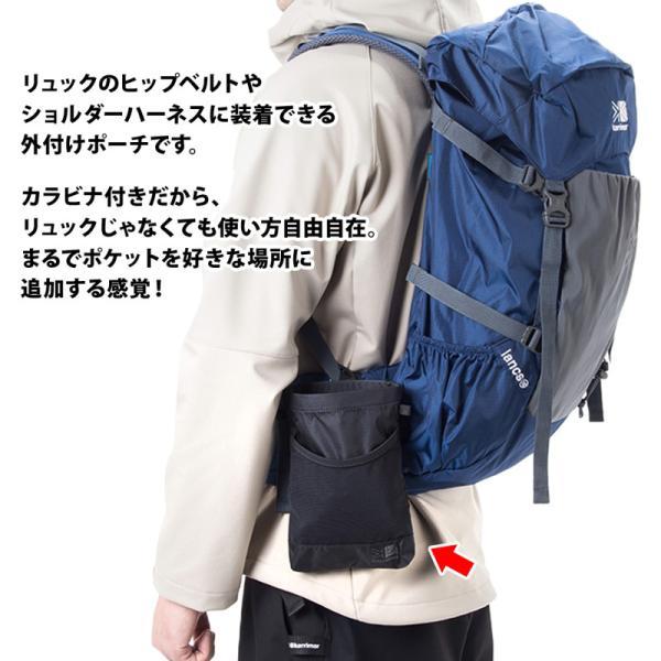 カリマー karrimor トレックキャリー ボトルポーチ|2m50cm|05