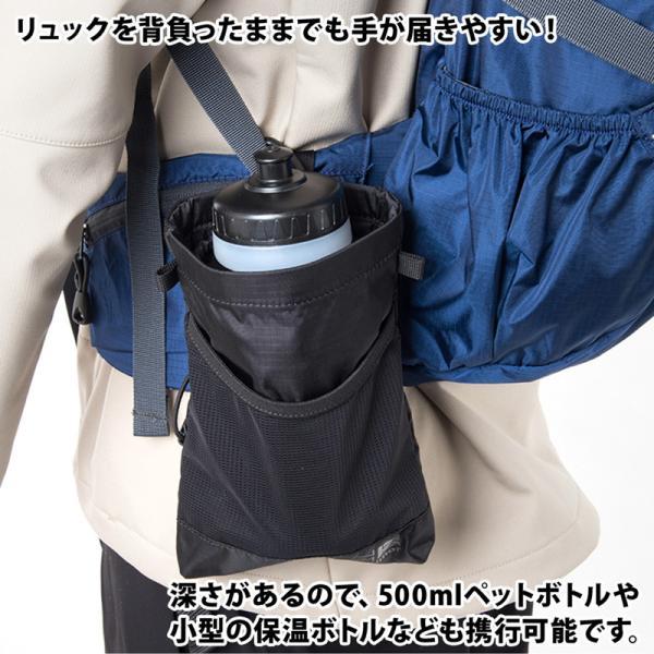 カリマー karrimor トレックキャリー ボトルポーチ|2m50cm|06