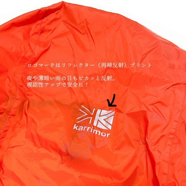 カリマー karrimor ディパック レインカバー|2m50cm|04