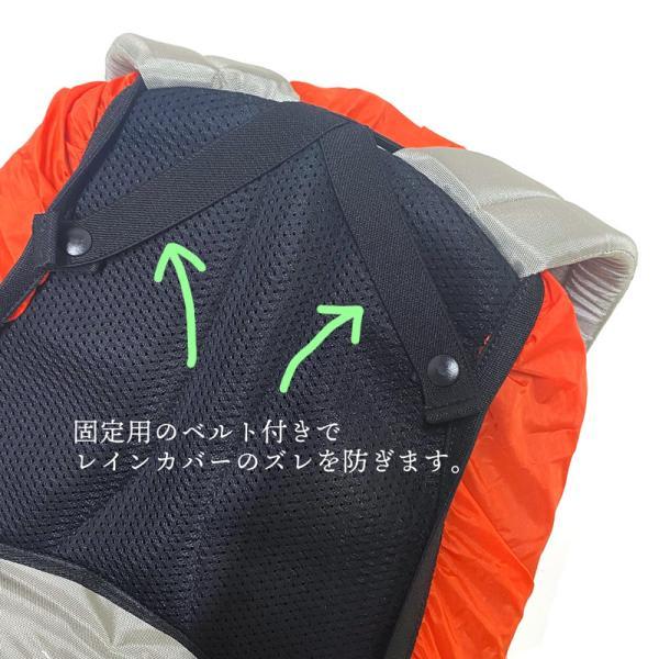 カリマー karrimor ディパック レインカバー|2m50cm|05