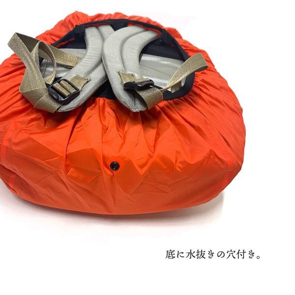 カリマー karrimor ディパック レインカバー|2m50cm|06