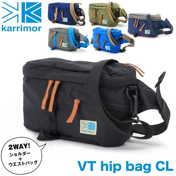 カリマー ボディバッグ karrimor VT hip bag CL|2m50cm
