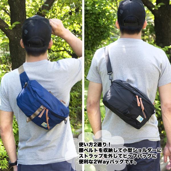 カリマー ボディバッグ karrimor VT hip bag CL|2m50cm|03