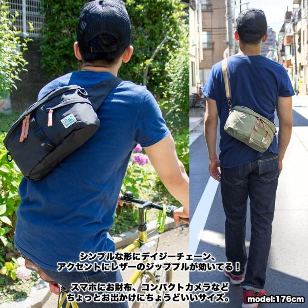 カリマー ボディバッグ karrimor VT hip bag CL|2m50cm|04