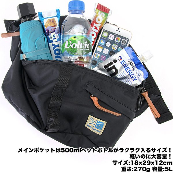カリマー ボディバッグ karrimor VT hip bag CL|2m50cm|05