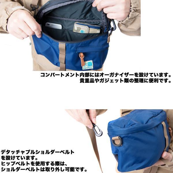 カリマー ボディバッグ karrimor VT hip bag CL|2m50cm|06