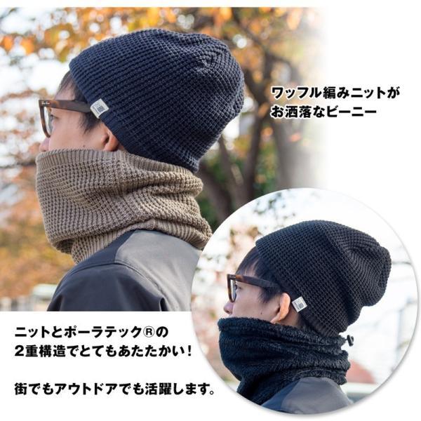 帽子 karrimor カリマー ワッフル ビーニー waffle beanie|2m50cm|15