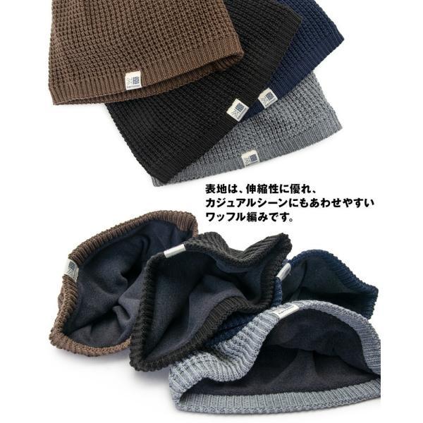 帽子 karrimor カリマー ワッフル ビーニー waffle beanie|2m50cm|05
