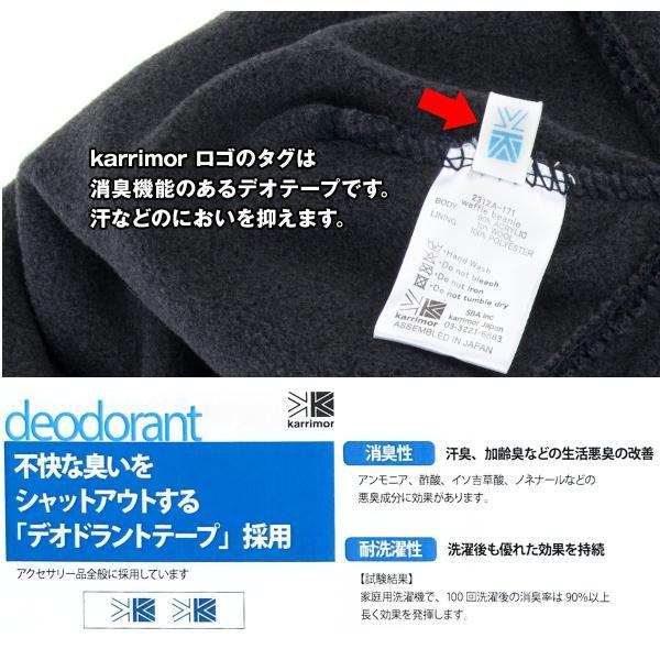 帽子 karrimor カリマー ワッフル ビーニー waffle beanie|2m50cm|06