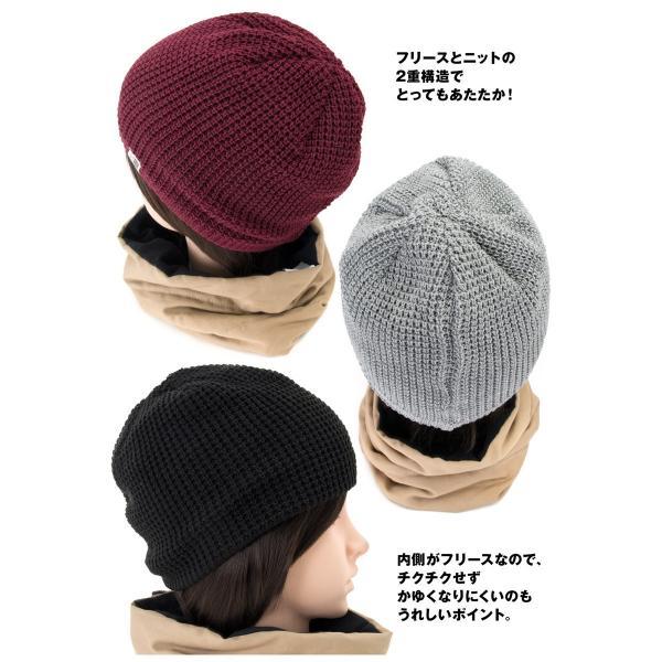帽子 karrimor カリマー ワッフル ビーニー waffle beanie|2m50cm|07
